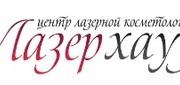 Олег Орел